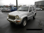 2002 - 2007 Jeep Cherokee Part